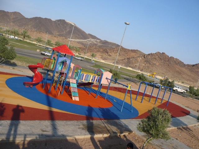 Haa`el Municipality Park