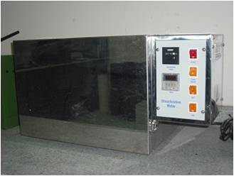 UV tester or decoloration tester